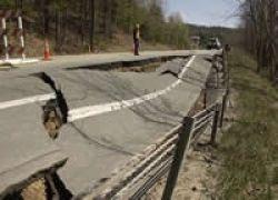 В районе Курильских островов произошли четыре землетрясения