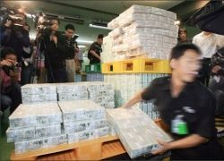 Южная Корея вливает в экономику страны дополнительные $11 млрд