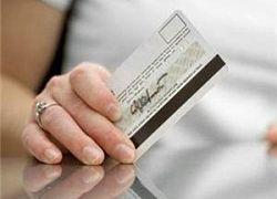 Стоит ли в условиях кризиса брать потребительский кредит?