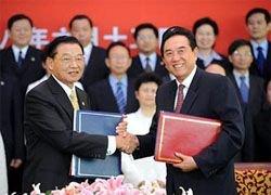 Китай и Тайвань подписали соглашение о прямой торговле