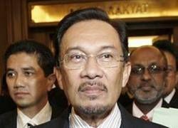 Депутатов парламента Малайзии отучат публично обзываться