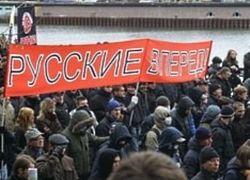 В России свершилась ноябрьская революция?