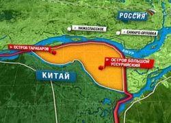 Китай построит пограничный переход на бывшей российской территории