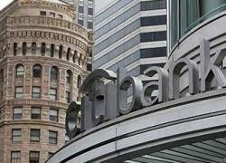 Два крупных американских банка уволят 12 тысяч человек