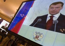Россия в зеркале президентского послания