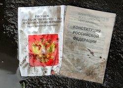 Госдума приступает к изменению Конституции