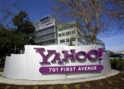 На отказе Microsoft акции Yahoo обвалились на 15,5%