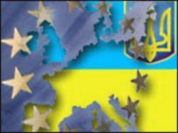 Россия выдвинула условие евроинтеграции Украины