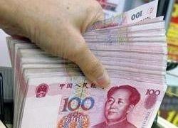 Китай направляет на поддержку экономики $586 млрд