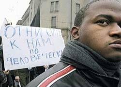 Экстремизма в России за год стало на 60% больше