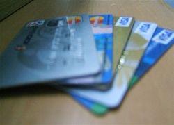 Visa пробует пластиковые карты с одноразовыми кодами