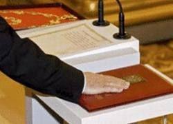 Конституция: трогать нельзя, но если очень хочется, то можно?