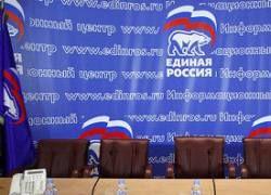 """Новая программа \""""Единой России\"""" получится сырой?"""