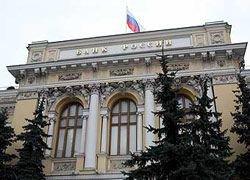Банк России повысил ставку рефинансирования до 12%