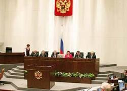 Совет Федерации одобрил бюджет России на три года