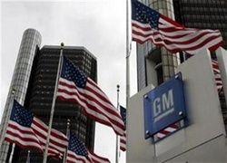 General Motors - банкрот?