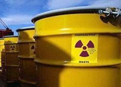Радиоактивные отходы заражают потребительские товары