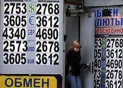 Спрос на валюту в России стал рекордным с 1999 года