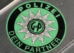Немецкой уголовной полиции разрешили негласные онлайн-обыски