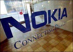 Nokia готовит раскладушку с QWERTY-клавиатурой?