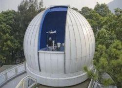 В Гонконге появилась интернет-обсерватория