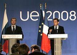 Евросоюз принял стратегию энергетической безопасности от России