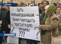 """Российские \""""Первый канал\"""" и \""""Рен ТВ\"""" возвращаются в Украину"""