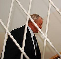 Суд повторно взыскал с экс-мэра Владивостока 21,5 млн рублей