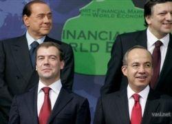 """Саммит \""""большой двадцатки\"""" (G20) в фотографиях"""