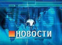 РБК-ТВ признан лучшим новостным телеканалом в Европе