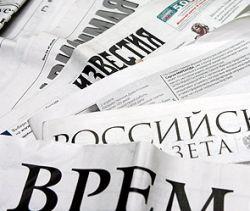 Журналистов не будут привлекать к уголовной ответственности за клевету