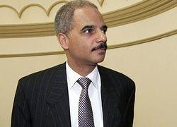 Генпрокурором США также станет афроамериканец