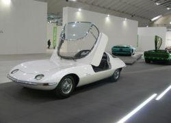 Как в 1950-х годах представляли автомобили будущего?