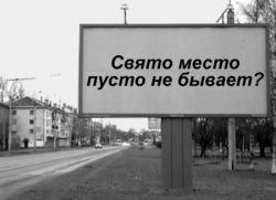Российский рекламный рынок не почувствовал на себе кризис