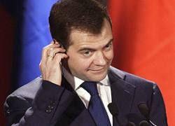 Зачем Медведев едет в Латинскую Америку