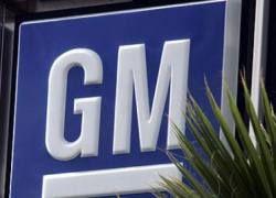 General Motors обратился к населению Америки с мольбой о помощи