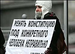 Две фракции Думы - против шести лет для президента