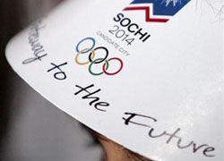 У России забирают Олимпиаду в Сочи-2014?
