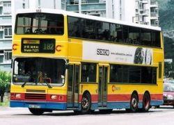 В Гонконге запустили интернет-автобусы