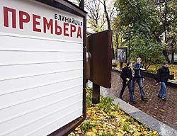 Киркоров поднимает цены - публика стала реже посещать концерты