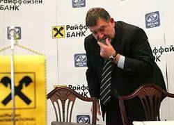 """Российские \""""дочки\"""" иностранных банков готовы к серьезным сокращениям"""