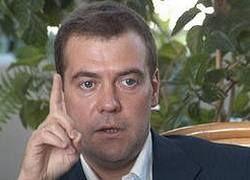 """Медведев обязал \""""Газпром\"""" взыскать с Украины долг за газ"""