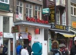 Музей водки появился в Амстердаме