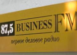 Business FM — лучшая радиостанция года