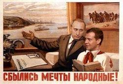 Российская экономика: будет плохо, но насколько плохо?