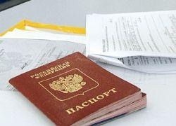 Черногория отменила россиянам визы