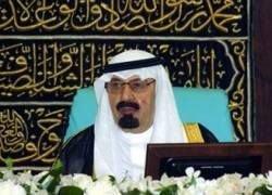 Саудовский король построит в Москве мечеть?