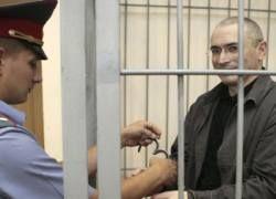 Суд признал незаконными еще два взыскания Ходорковскому