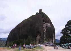 Удивительная гора в Колумбии