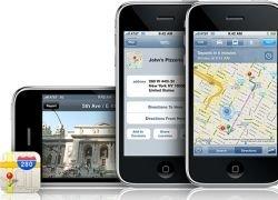 Что нового нас ожидает в прошивке iPhone 2.2
